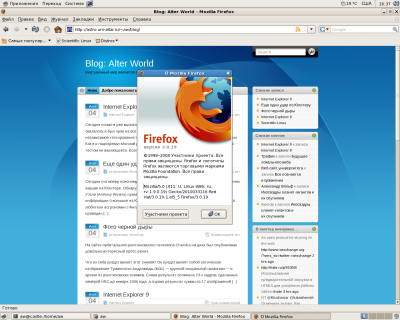 Firefox в Scientific Linux