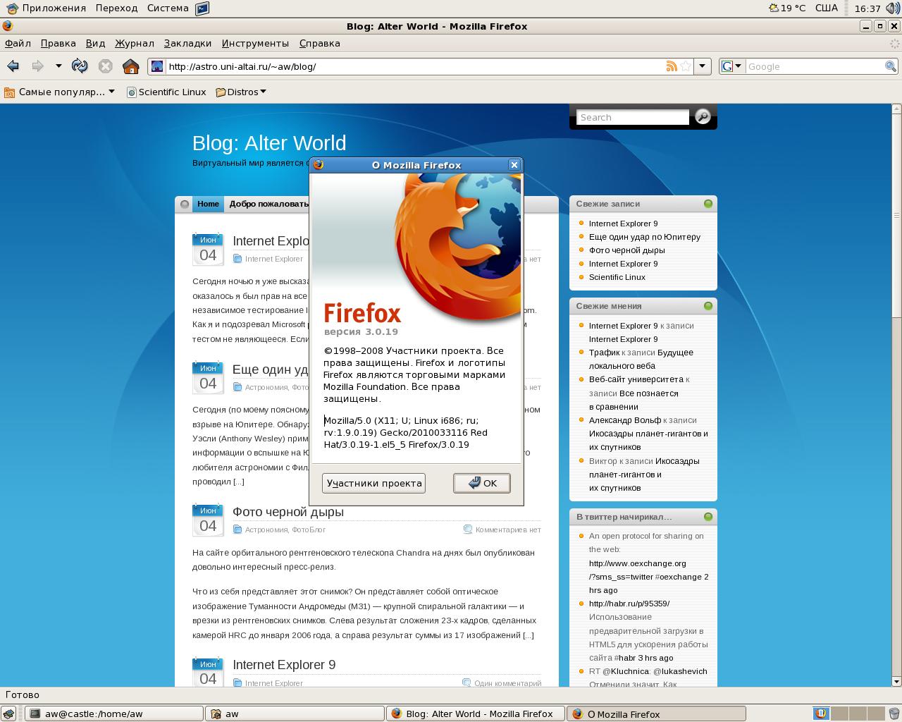 Как сделать Firefox браузером по умолчанию Справка Firefox 24