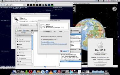 KDE 4.4.1 на Mac OS X 10.6.4