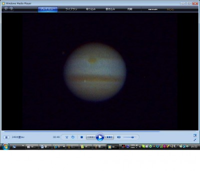 Снимок вспышки на Юпитере 20 августа 2010 года