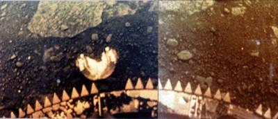 Первый цветной фотоснимок Венеры