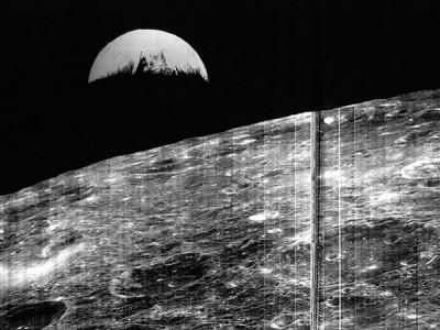 Первый фотоснимок Земли с Луны