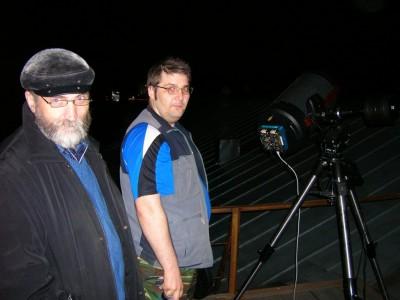 Камера успешно сфокусирована - идёт съёмка серии ПЗС-снимков