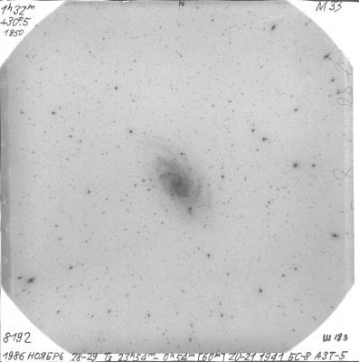 M33, снимок 1986 года, ГАИШ МГУ
