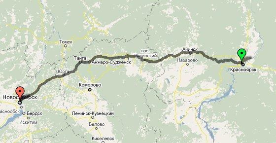 автомаршрут от белово до железногорска красноярской области
