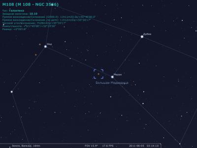 Местонахождение М108, вид в Stellarium'е
