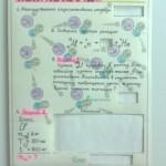 Фотография проверочной карточки по физике атомного ядра