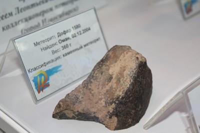 Среди экспонатов можно встретить иноземных гостей, как вот этот каменный метеорит