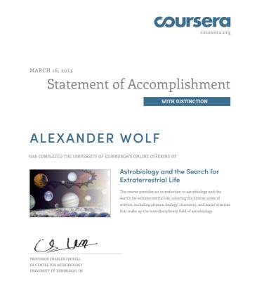 Сертификат с отличием