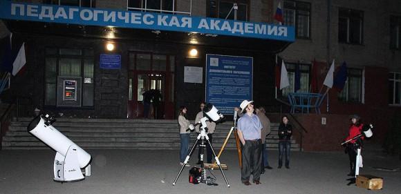 Площадка перед ИФМО АлтГПА ближе к окончанию публичных наблюдений