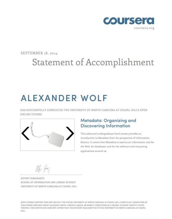 Сертификат об окончании курса.