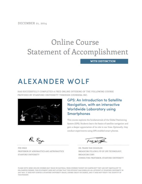 Сертификат об окончании курса с отличием.