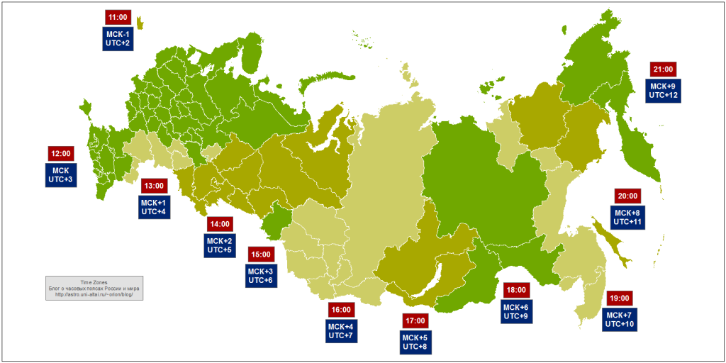 Time_Zone_Map_Russia_October_28_2018